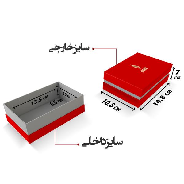 جعبه کادویی مستطیل سه تکه با روکش گلاسه رنگی و سلفون مات