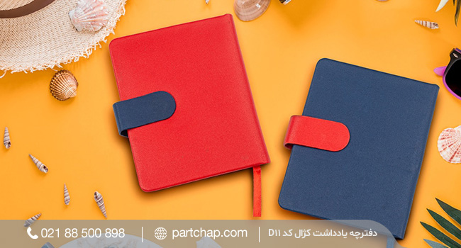 دفترچه یادداشت کژال